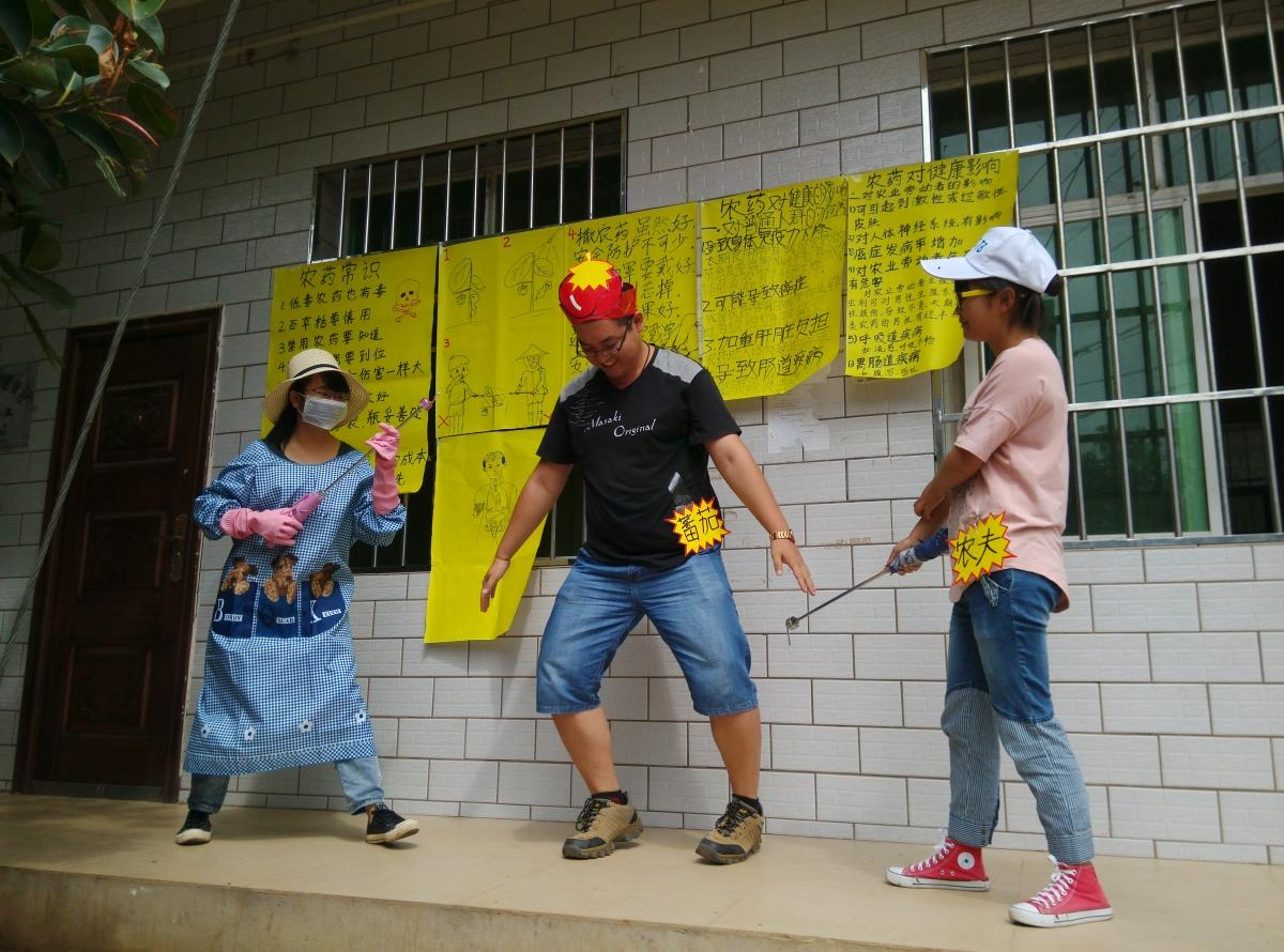 Members of the research team performed skits on village sidewalks to raise awareness about pesticides and (top right) conducted a survey in a potato field in Yuanmou County, Yunnan province of China.